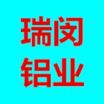 上海瑞闵铝业有限公司
