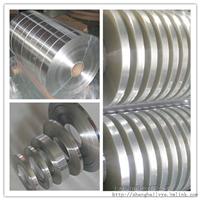 铝卷厂家 铝箔 铝带 铝板