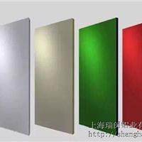 铝板价格 铝板规格 合金铝板 镜面铝板