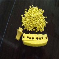 供应用于的中国名牌透明PVC原材料