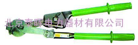 供应切割更快G757机械铰链式切刀(美国)