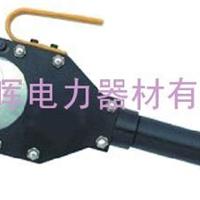 供应配电箱FTQC-100D分体式电缆剪切头