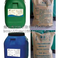 供应鲁迈  LM-复合防腐防水涂料