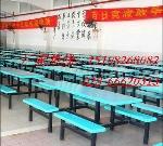 高档员工六人位圆凳餐桌椅成都|成都餐桌椅