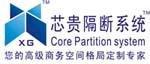 西安芯贵环保科技有限公司
