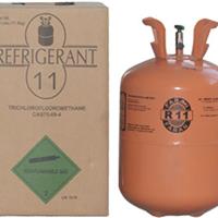 供应制冷剂R11
