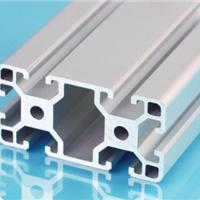 供应丹阳4080工业铝型材