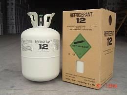 供应制冷剂R12