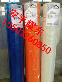 保温用网格布|外墙保温网格布规格