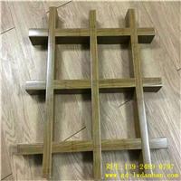 木纹铝格栅_铝格栅单价