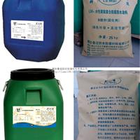 供应 鲁迈 LM-混凝土结构防腐防水涂料