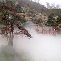 假山景观造雾工程完美景区景观造雾设备价钱