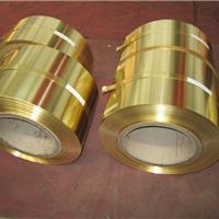 供应H65黄铜带 国标黄铜带 佛山黄铜带