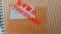 网格玻纤布|工程用网格布