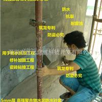 聚合物防水砂浆配合比防水瓷砖胶配方