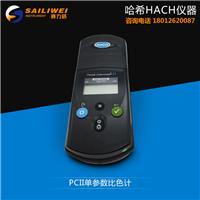 哈希PCII型单参数比色计/便携式水质测定仪