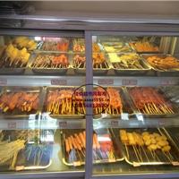 自助餐菜品保鲜展示柜 火锅店蛋糕西点冷柜