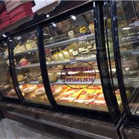 豪华风冷蛋糕柜 泰安弧形前开门蛋糕保鲜柜