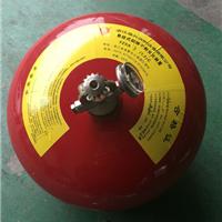 供应消防FZX-ACT2/1.2悬挂式超细干粉灭火器