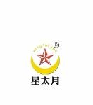 郑州星太月照明设备销售有限公司