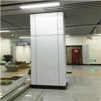 地铁装修专用瑞尔法搪瓷钢板耐候性强防火