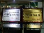东莞市鸿博纳米材料有限公司