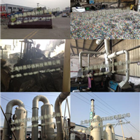 安徽上海山东颗粒塑料厂烟气废气处理设备