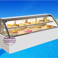 新款矮弧形蛋糕柜 景德镇芝士蛋糕保鲜柜