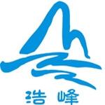 湖南浩峰照明有限公司