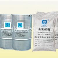 供应高氯酸钠氧化剂-高氯酸钠生产厂家