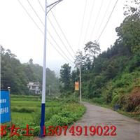 湖南临湘6米太阳能路灯厂家直供 农村路灯厂