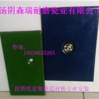 供应森瑞新型高耐磨防粘搪瓷衬板安装