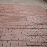 亚石供应 温州路面装饰彩色混凝土压花地坪