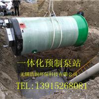 供应无锡一体化预制泵站