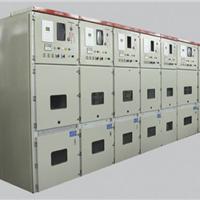 供应高压中置柜高低压配电柜