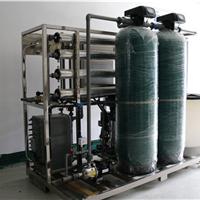 供应江阴市纯化水设备|奶粉生产纯化水设备|江阴市水设备