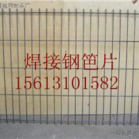 宁波建筑钢笆片-4*8cm焊接建筑脚踏网价格
