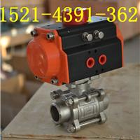 供应Q661F-16P不锈钢304三片式对焊气动球阀