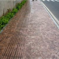 供应绍兴公园道路彩色混凝土压花地坪