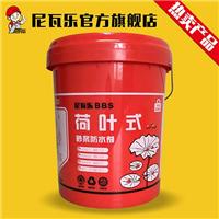 尼瓦乐防水 荷叶式砂浆防水剂