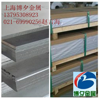 供应5052/5083铝板 规格齐全