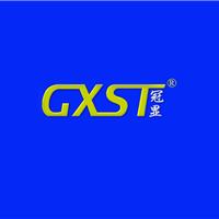 广州冠显电子科技有限公司