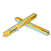 米黄色工程专用耐候玻璃胶590ml软包装