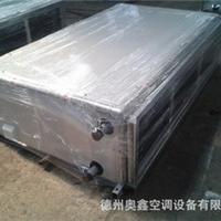 供应BDX吊顶式空调机组