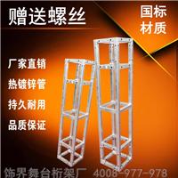 管桁架 方管桁架 广告架 背景架 厂家直销