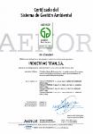 堤丹墙漆资质证书