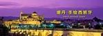 海囤湾(北京)科技有限公司