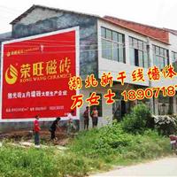 荆州,孝感价钱,恩施本地墙体广告价位