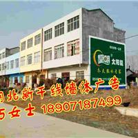 供应襄樊墙体广告涂料,武汉市户外广告公司