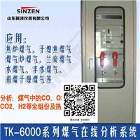 供应焦炉煤气防爆监测 转炉煤气氧含量分析